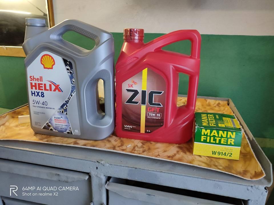 ➤ какое масло заливать в двигатель лада веста - рекомендаций