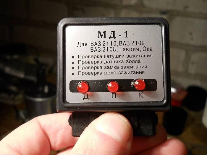 Модуль зажигания ваз 2110 — проверка, замена и ремонт