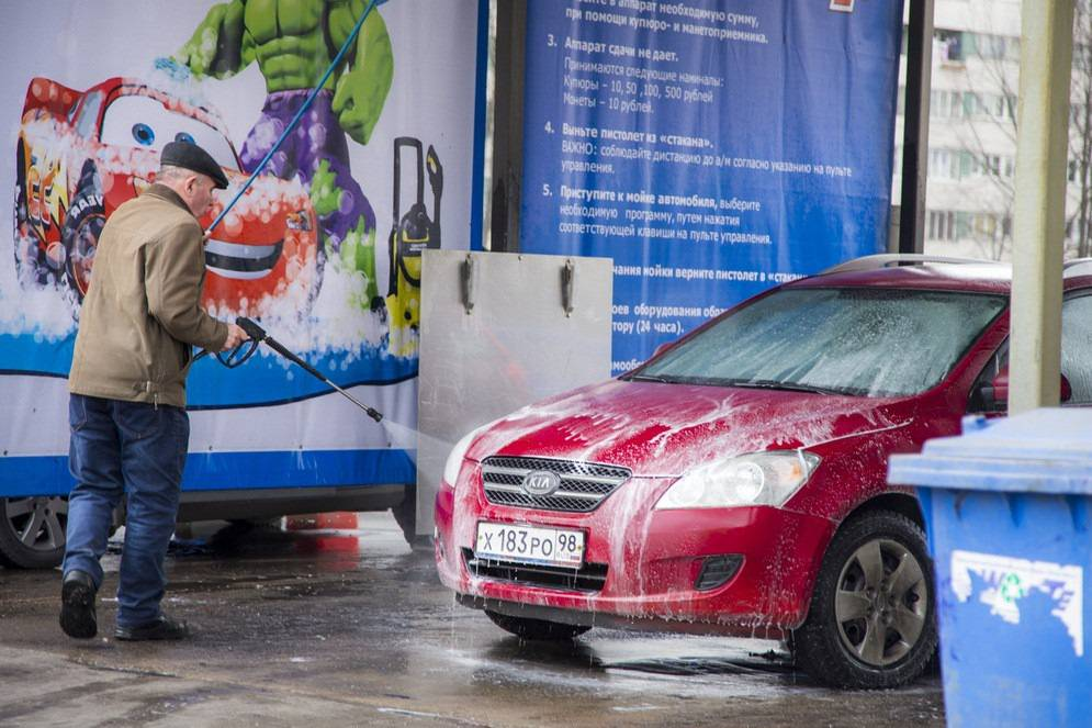 Мойки самообслуживания: как правильно мыть машину? – ✩новости авто