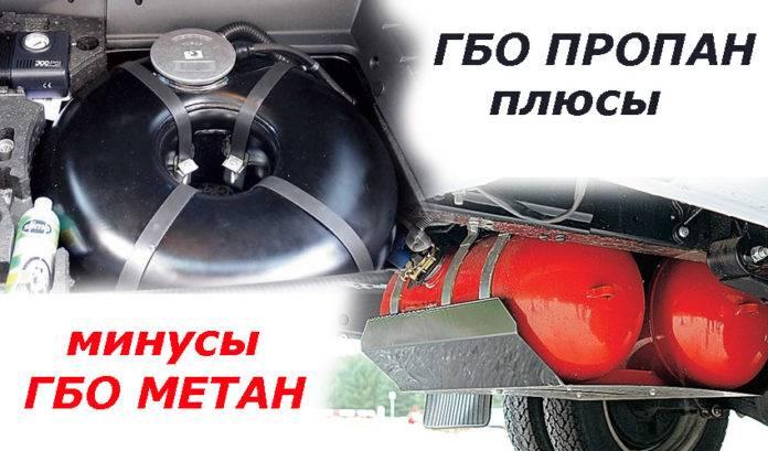 Газ на дизель (дизельный двигатель). принцип работы и сколько стоит оборудование