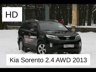 Тест-драйв KIA Sorento 2: чем хорош корейский кроссовер