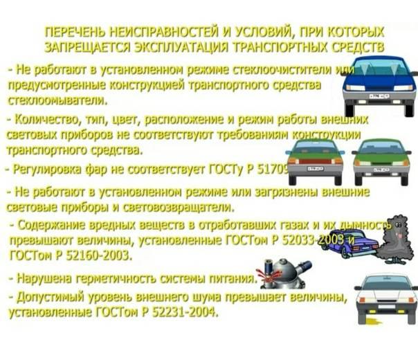 Безопасное вождение автомобиля, необходимые навыки