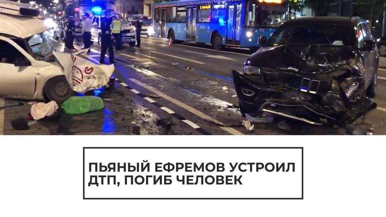 Михаил Ефремов устроил смертельное ДТП в Москве: актер часто нарушал ПДД