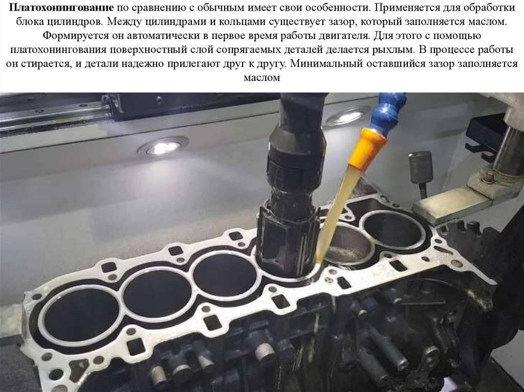 Создаем условия для ремонта двигателя своими руками