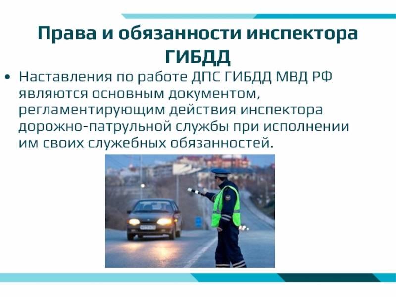 Фальсификация дтп: дача ложных показаний, подделка европротокола и доказательств. подстроенное дтп — какая ответственность   shtrafy-gibdd.ru