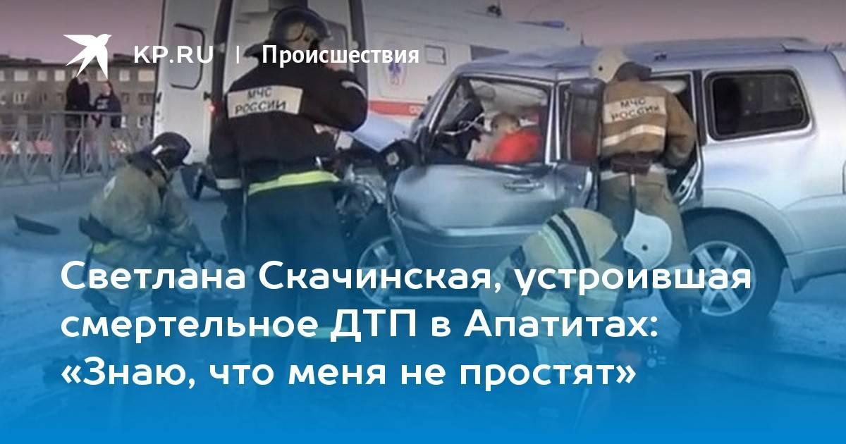 «Ростовская Мара» продает автомобиль, на котором насмерть сбила пешехода