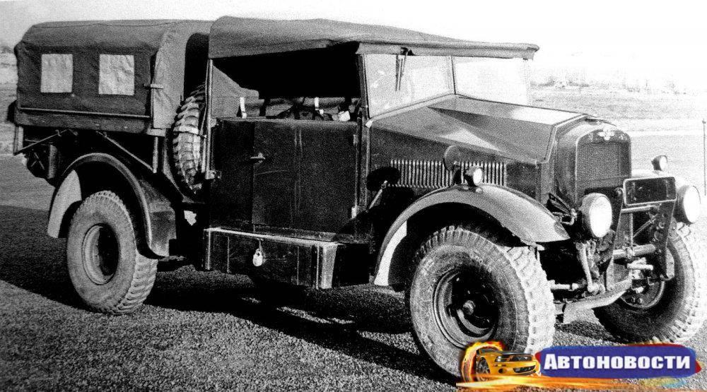 Архивы автомобили великобритании - альтернативная история