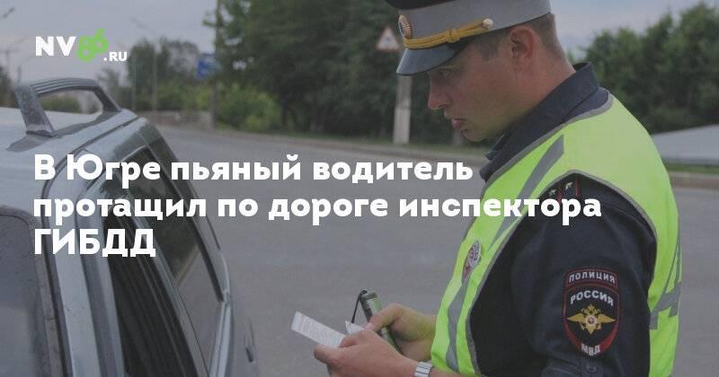 Инспектор гибдд выписал штраф без доказательств