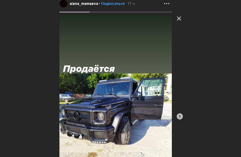 Супруга Мамаева продает «Гелендваген» мужа: стоит ли покупать