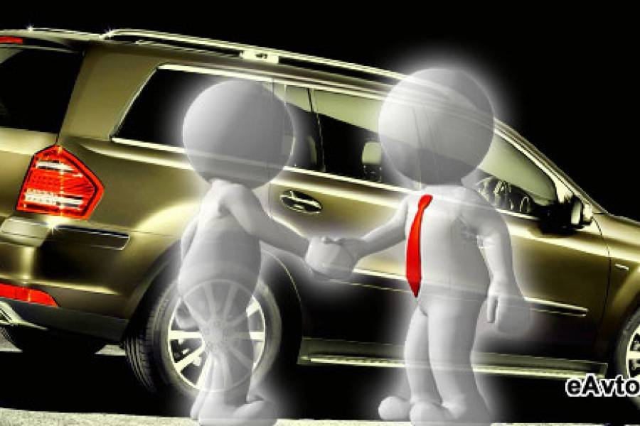 Как могут обмануть при покупке автомобиля?
