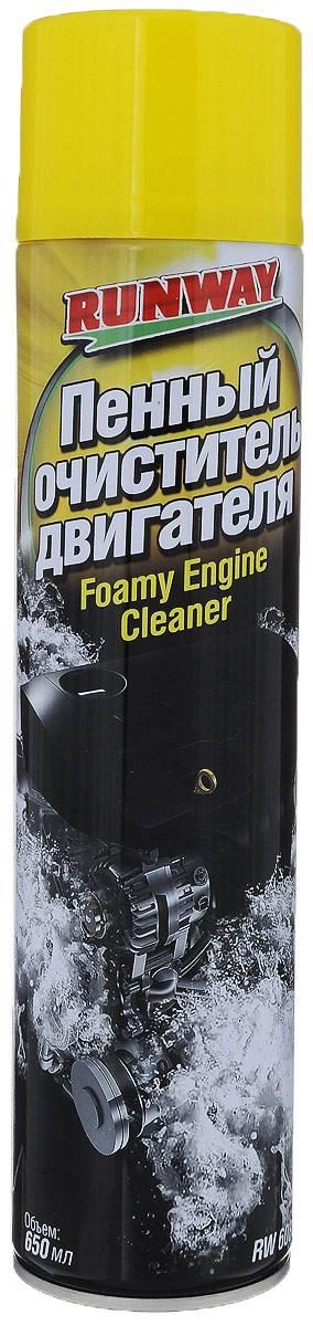Самые эффективные средства для мытья двигателя автомобиля. выбираем лучшее средство для чистки двигателя
