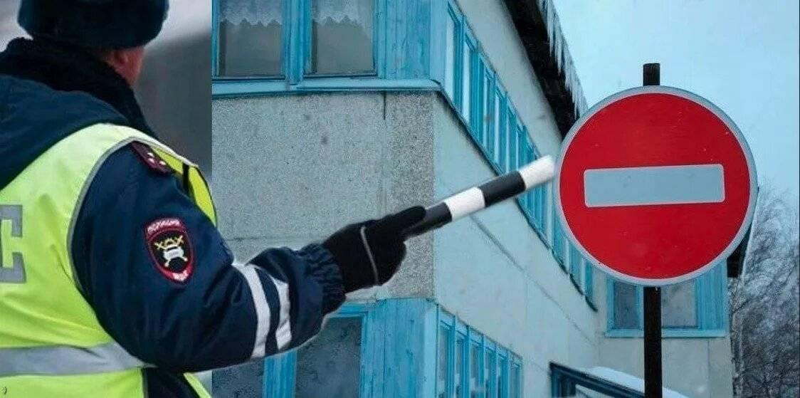 Штраф за проезд под кирпич и лишение прав за знак въезд запрещен в 2021 году