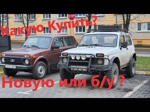 Двигатели ваз-21213, ваз-21214 на лада нива и лада 4х4, устройство « newniva.ru