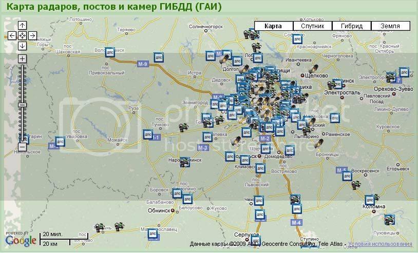 Камеры гибдд в домодедово на карте 2021