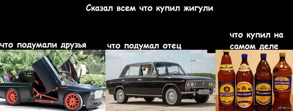 Как в ссср появился автомобиль «жигули»?