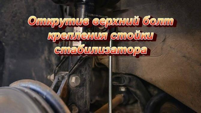 ✅ стойки стабилизатора лада веста решение проблемы - avtoshkolak.ru