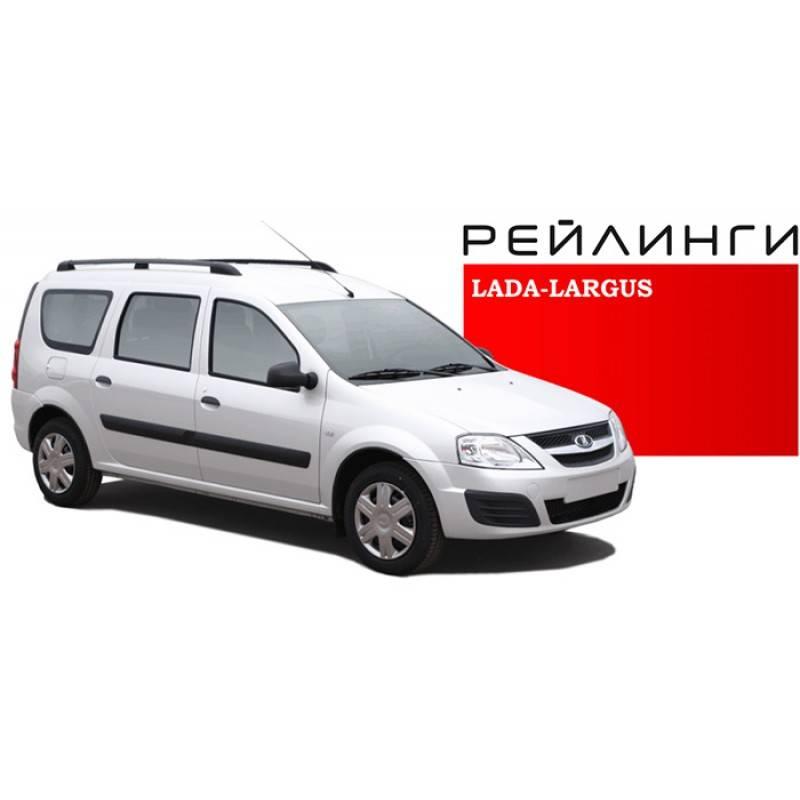 Гид по покупке lada largus – колеса.ру – автомобильный журнал