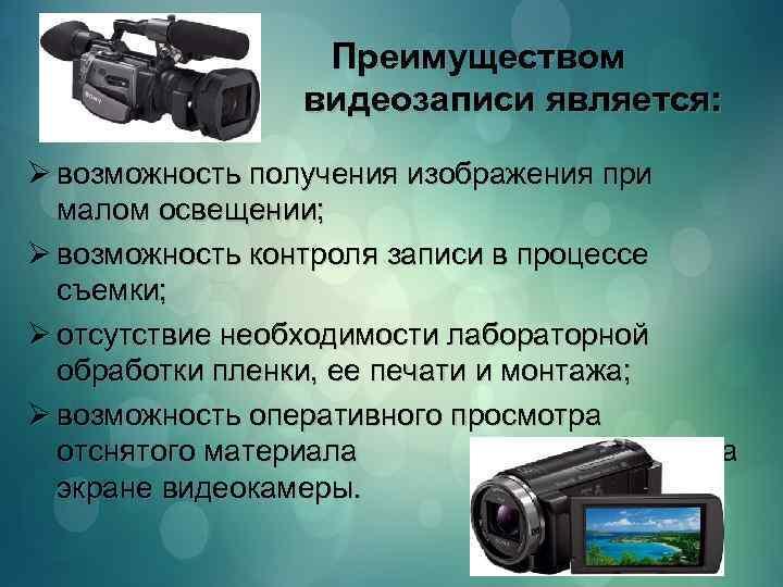Запись с видеорегистратора как доказательство в суде