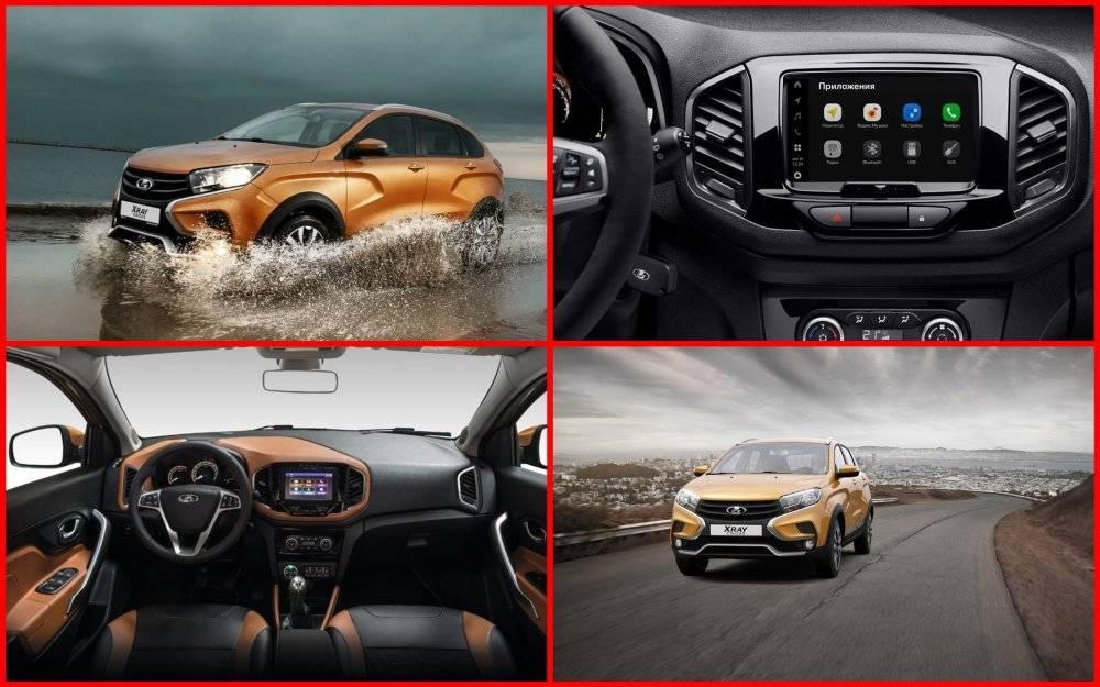 «АвтоВАЗ» начал производство LADA Xray c «инстинктом»