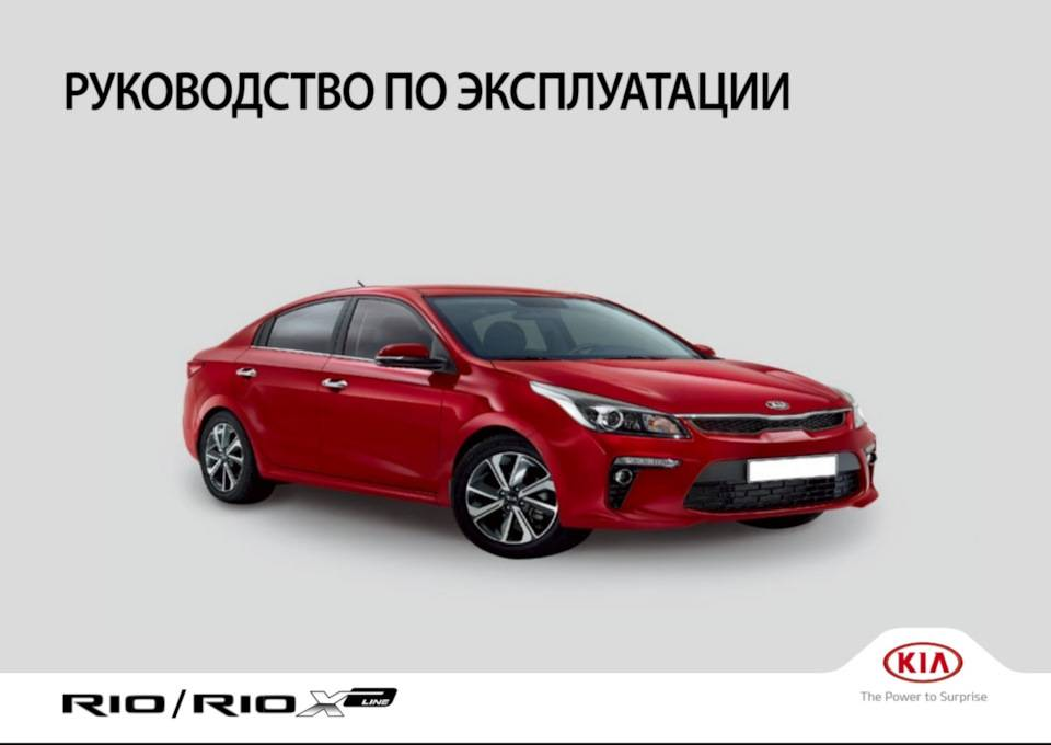 Подвеска киа рио 3 — отзывы от российских автомобилистов