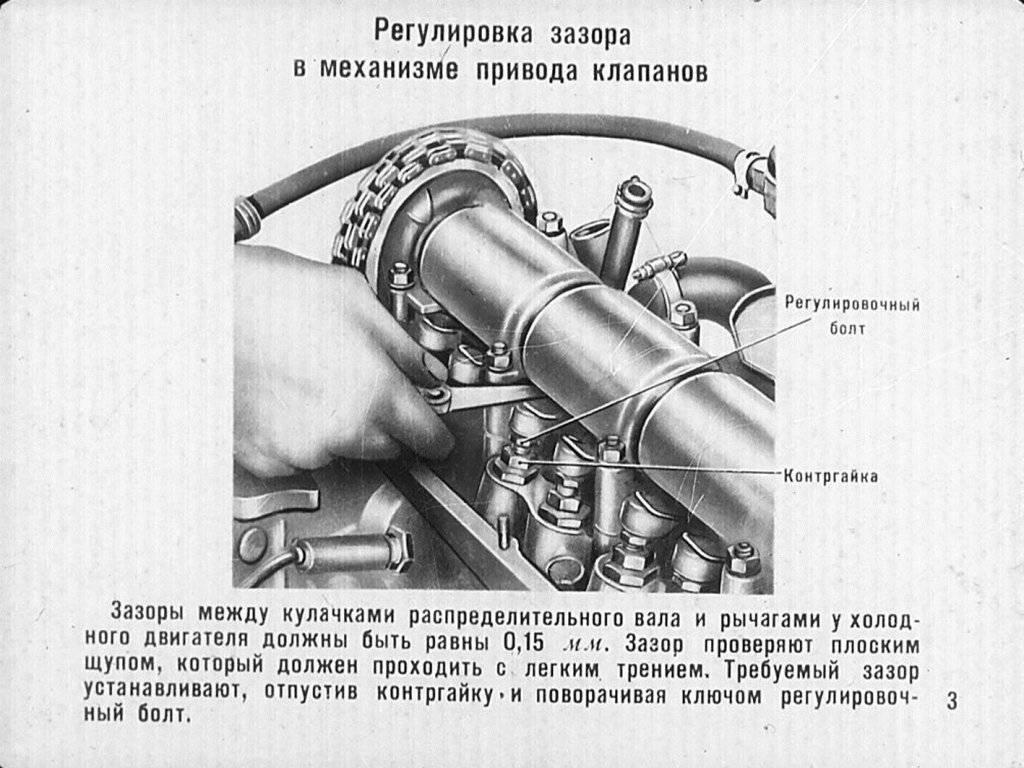 Регулировка клапанов на ВАЗ 2106