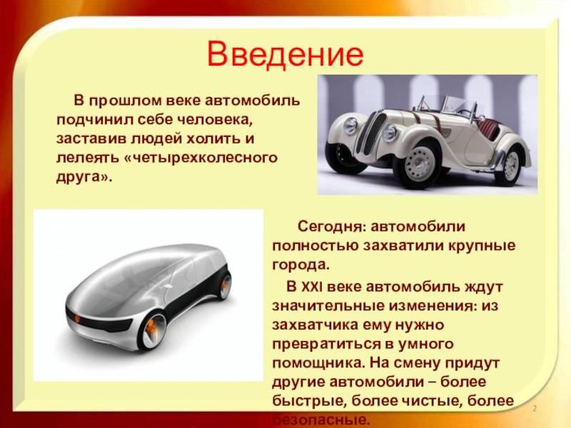 Список авто с алюминиевым кузовом список