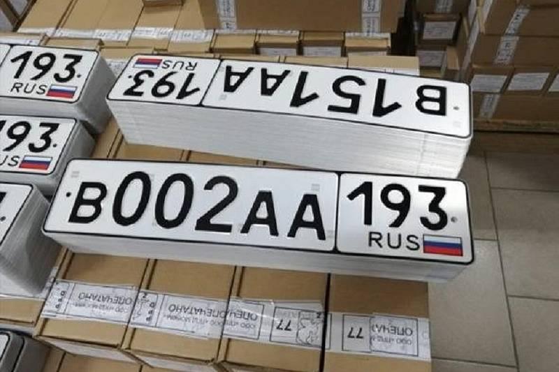 В России будут выдавать новые госномера