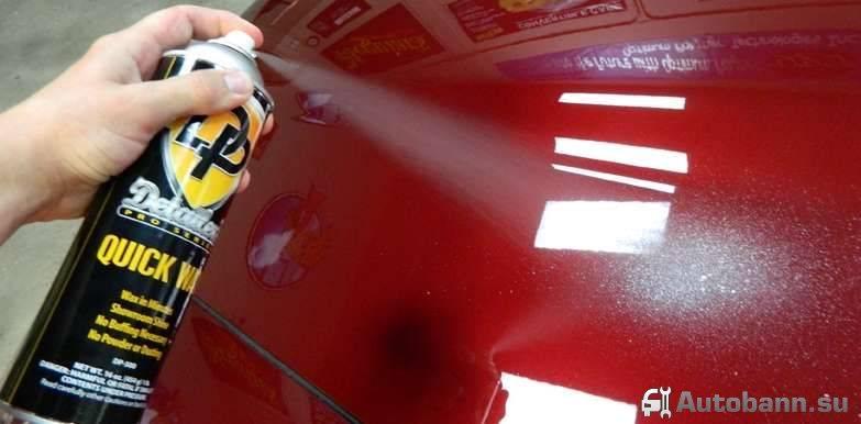 Жидкий воск для автомобиля — как достичь супер эффекта