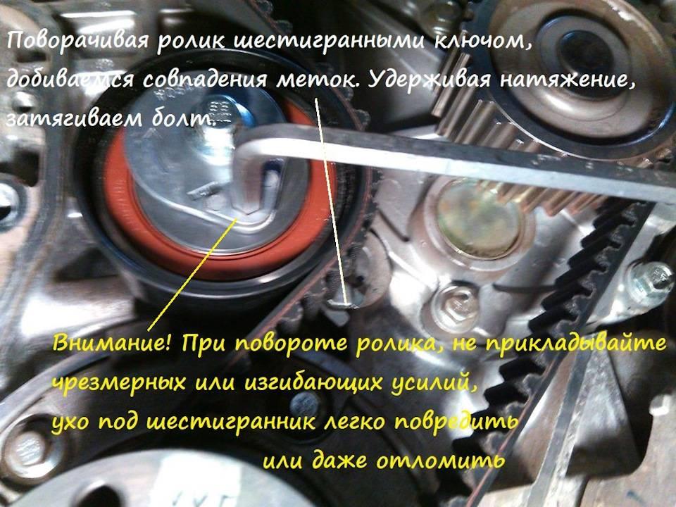 Подробная инструкция по квалифицированной замене ремня грм на chery fora