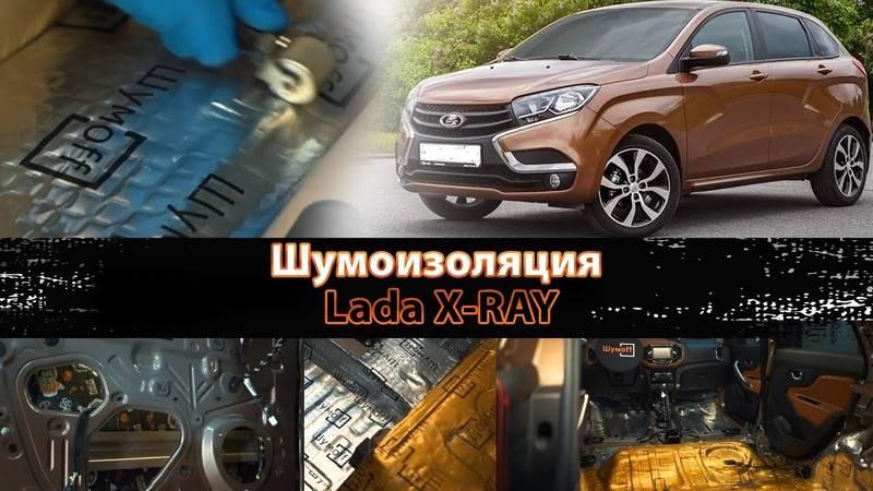 Lada xray зачем ты нужна? кто покупает это авто?