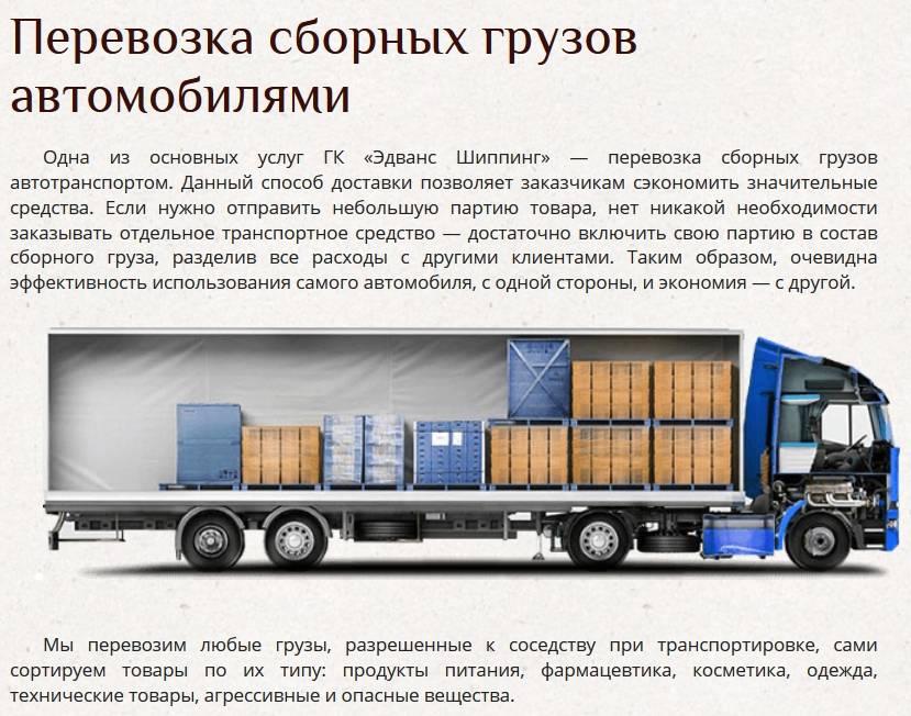 Авиаперевозки из китая: особенности, преимущества и недостатки   статья на бизнес-портале elport.ru