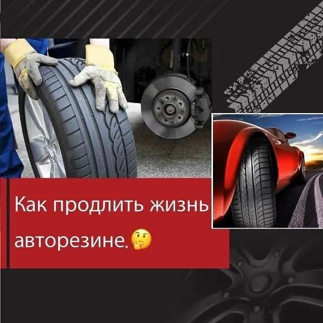 Как продлить жизнь велосипедным покрышкам - bikeandme.com.ua