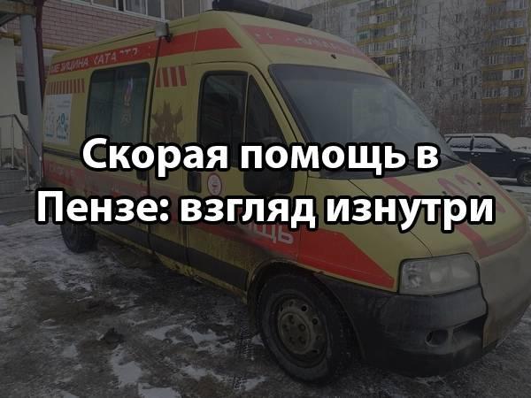 Крым никогда не вернется к украине — киевский блогер | forpost