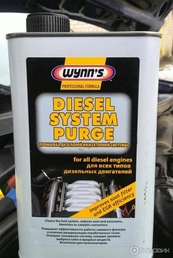 Как очистить топливную систему бензинового двигателя?