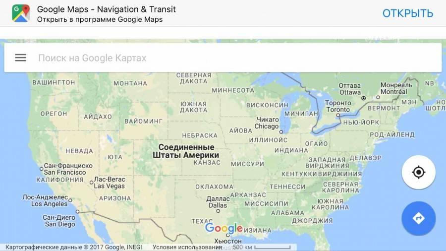 Что посмотреть в лос-анджелесе за 1 день самостоятельно - маршрут, фото, описание, карта