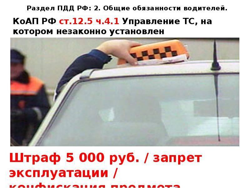 Попал в дтп в другом городе: первые действия водителя