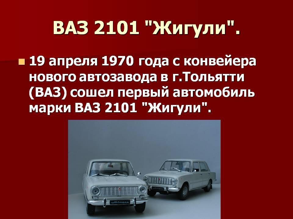 Могу я поставить двигатель от ваз 2109 на ваз 2106