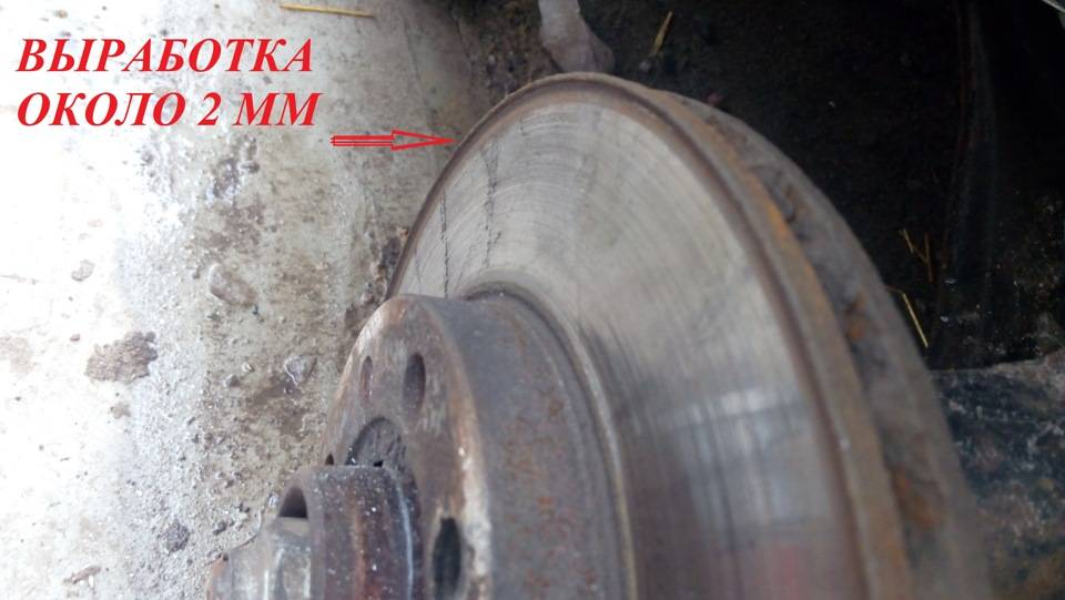 Тормозные диски на шевроле ланос: выбор и замена zil-avto.ru