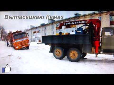 Зил 43272н бортовой 4х4 в москве — продажа и лизинг