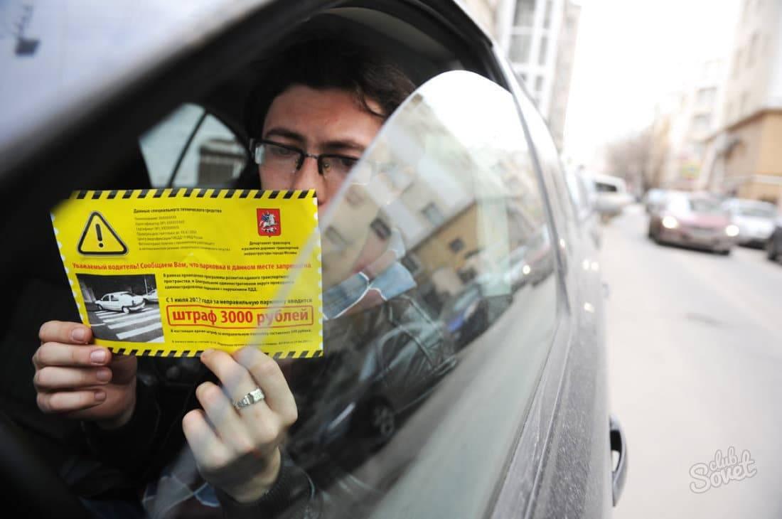 Россиян начнут штрафовать за разобранные авто и мойку в неположенных местах