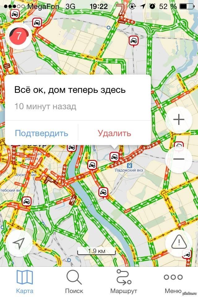 Яндекс навигатор vs google карты