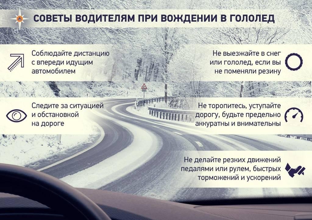 Особенности конструкции автомобилей. характеристики активной и пассивной безопасности транспортного средства