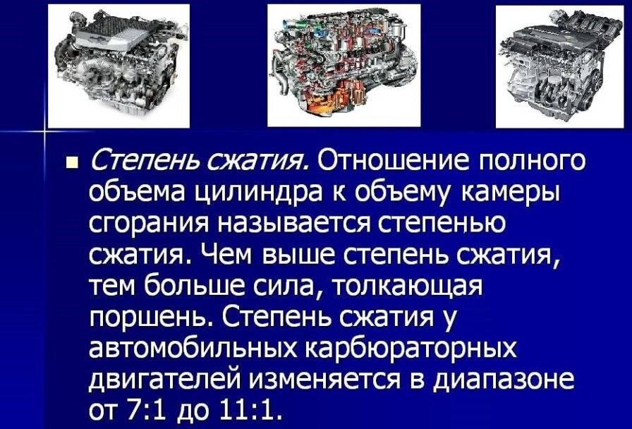 Как правильно мерить компрессию в двигателе дизель