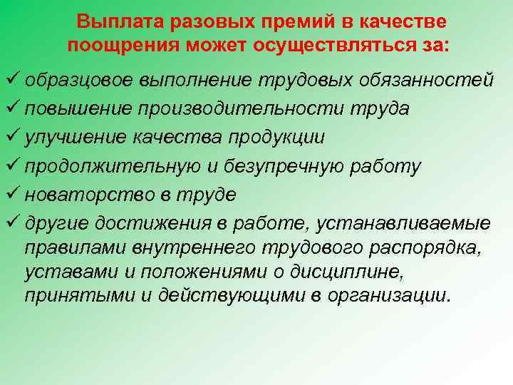 Сравнение налоговой системы россии и бельгии | finpravsentr.ru