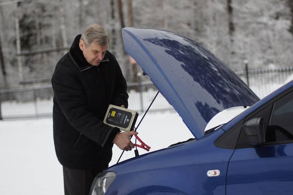 Лучшие способы чтобы завести машину, если сел аккумулятор