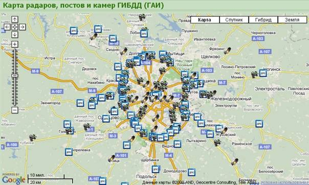 Speedcamonline.ru - радары и камеры видеофиксации на дорогах