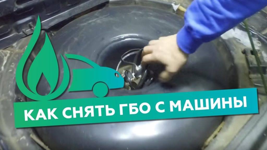 Как продать автомобиль с ГБО
