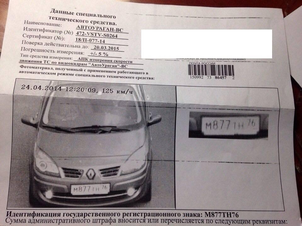 В россии массово отменяют штрафы с камер гибдд