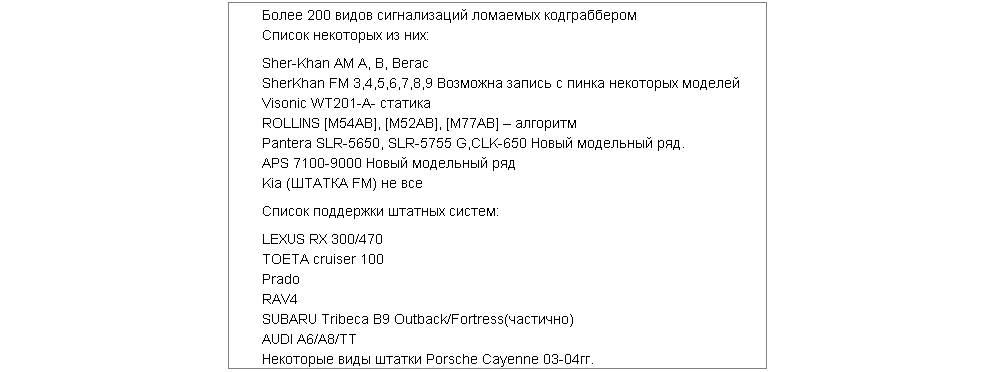 Штатная сигнализация надежно ли - авто журнал avtosteklo-volgograd34.ru