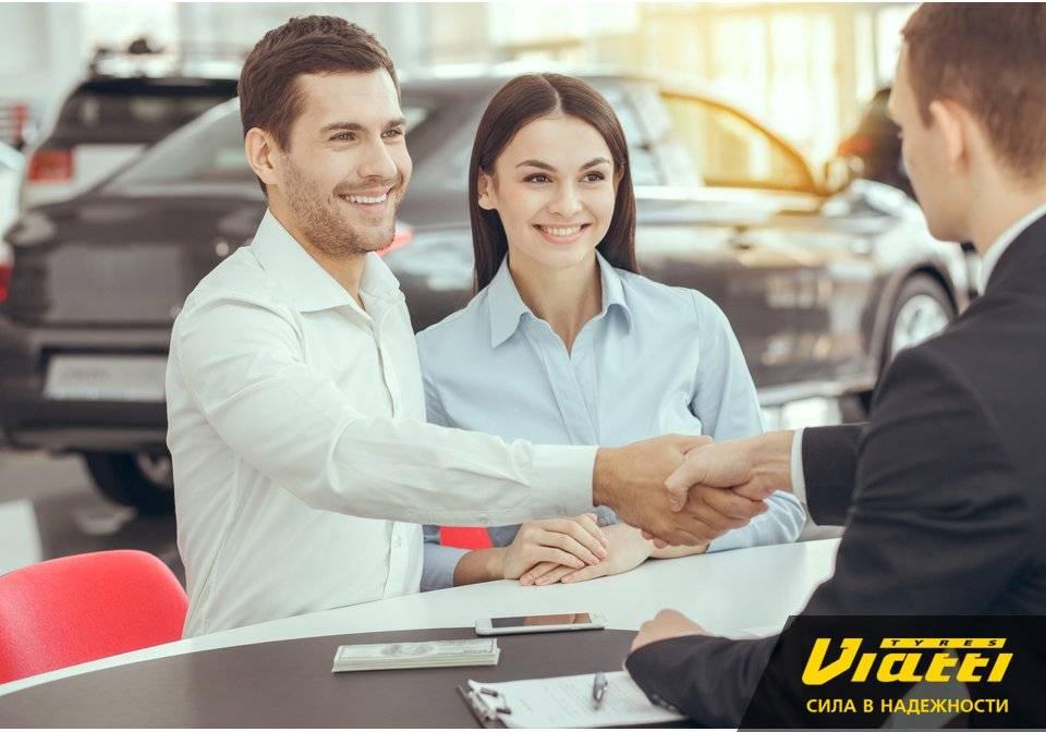 Как избежать обмана при покупке авто?